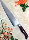 10 Inch San Mai Chef Knife